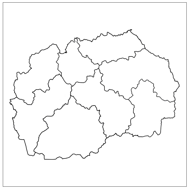 Blank Map of North Macedonia for Practice Worksheet